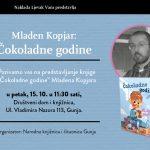 """Predstavljanje knjige """"Čokoladne godine"""" autora Mladena Kopjara"""