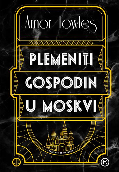 Plemeniti-gospodin-u-Moskvi-500pix