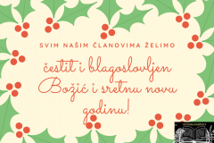 Green and Red Christmas Holiday Postcard