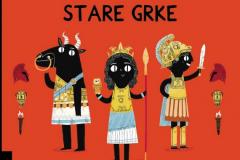 upoznajstare-grke