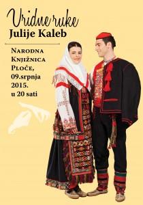 Julija Kaleb_Plakat