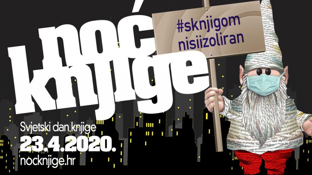 VIRTUALNA NOĆ KNJIGE 2020. S PORUKOM S KNJIGOM NISI IZOLIRAN!