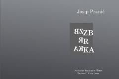 zrbka-korica-page0001