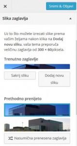 PrintScreen okvira za uređivanje zaglavlja stranice